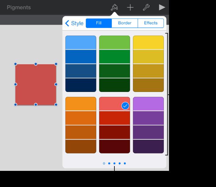 用于使用颜色填充对象的控制