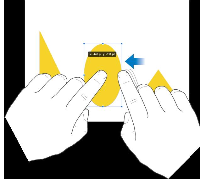 用手指按住对象,同时用另一个手指朝对象方向推送
